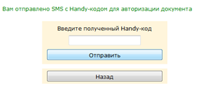 handy5